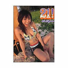 NAO NAGASAWA Photo Book Japan Sexy idols idol Japanese 4