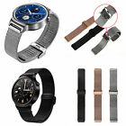 Mesh Milanese Stainless Steel Watch Band Strap for Huawei Smart Watch Wristband