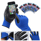 5 Pairs NEW Nitrile Rubber Foam Fit U3 GLOVES Soft Electrostatic Touch Work Blue