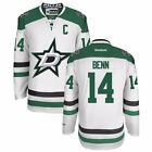 JAMIE BENN REEBOK Dallas Stars Away White PREMIER Jersey Mens