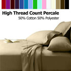 Percale Poly Cotton Pillow Cases. Housewife/ Oxford Edge/ Bolster