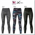 CW-X (Wacoal) STABILYX Model Long Sports Tights for Women HZY129 Japan model F/S