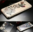 For iPhone 6 Range 3D Bling Painted Front+Back Tempered Glass Screen Protector