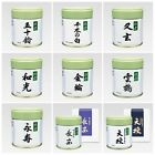 MARUKYU / Green Tea Tee Matcha Powder Premium Organic Pure Ceremony