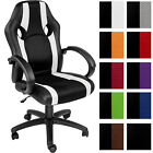 Office chair swivel chair synthetic leather desk chair office sport seat
