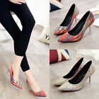 Fashion Women's Sexy High Heels Weave Leather Colorful Pointed Toe Shoes