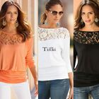 Women Elegant Lace Crochet Floral Sheer Short Sleeve Slim Top T Shirt TXWD