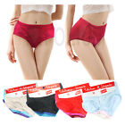 3pcs Women Briefs Knickers Pants Colours Embroidered Stretchy Soft UK 6428