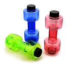 550ml Water Drink Space Bottle Travel Dumbbell Sport Fitness Gym Exercise Cup WY