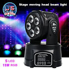 US RGBWUV LED Moving Head Beam Light 6in1 DMX512 Stage Lighting DJ Color Mixing