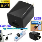 1080P 32GB Surveillance Spy Camera UX-6 ScoutOut DVR AC Adapter USB Wall Charger