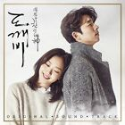 Guardian: The Lonely and Great God OST Pack 1 (tvN Drama O.S.T) [2CD+Booklet...]