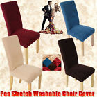 Softer & Protector Removable Covers Easy Stretch Short Dining Chair Cover Seater