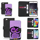 faux leather wallet case for many Mobile phones - purple sleepy owl