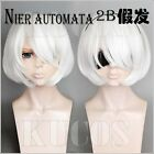 NieR:Automata A2 2B 9S Game Anime Costume Cosplay Wig +Cap +Track