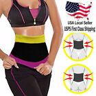 Sweat Hot Neoprene Body Shaper Slimming Waist Trainer Cincher Slim Belt Yoga Gym