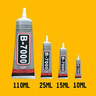 Внешний вид - B-7000 Glue Industrial Adhesive for Phone Frame Bumper Jewelry 25ml 50ml 110ml