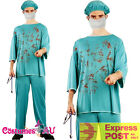 ER SURGEON DOCTOR MENS WOMENS MEDICAL SCRUBS FANCY DRESS HALLOWEEN COSTUME BUCKS