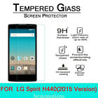 For LG G Stylo G4 STYLUS/LG K10 Tempered Glass Screen Protector New Style