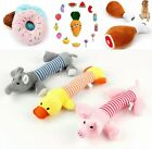 Pet Dog Squeaker Squeaky Plush Quack Sound Toy Cute Puppy Fun Chew Toy 21 Types