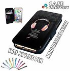 Lost In The Music DJ Head phones Quote - Leather Flip Wallet Phone Case Cover