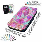 Rainbow Water Colour Art Leafs Tree Retro - Leather Flip Wallet Phone Case Cover