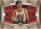 Kirk Hinrich 2007-08 Upper Deck Ultimate Collection Quad Relic /50 Bulls Kansas