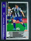 2011-12 Panini WCCF #268 James Rodriguez Porto rookie card Real Madrid