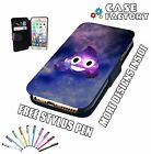 POO Emoji Icon Text Space Universe Stars - Leather Wallet Flip Phone Case Cover
