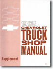 1965 Chevy Truck Shop Manual Supplement, Add PSM63