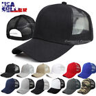 Baseball Cap Trucker Adjustable Snapback Curved Visor Hat Plain Mesh Solid Men's
