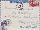 Morocco 1948 Air mail from Rabat to Brazil Consul in Paris {