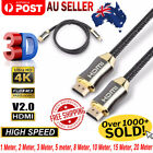 4K Ultra HD Premium HDMI Cable V2.0 3D High Speed Ethernet 1m~20m Gold Plated Au