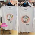 Primark Disney Beauty And The Beast Chip Cup Brush Sequins T Shirt Tee Top