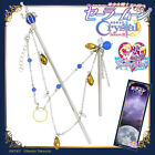 """Sailor Moon Crystal"" Space · Sword  Obidome Kimono Accessory Jewerly EMS F / S"