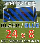 STRIPED Full Size Football Goal Net - Choose Your Colour [Net World Sport]