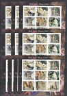 10x Art Painting Paul Becat imperf. Privat Local Issue [M4] Wholesale not MNH