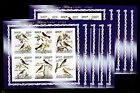 10x Art Painting Nature Birds E.Albin imperf. Privat Local Issue [PL55] not MNH