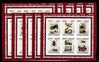 10x Art Painting Nature Insects Butterfly imper. Privat Local Issue PL55 not MNH
