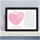Mum Mummy Nan Personalised POEM Gift Birthday Christmas Xmas Presents for Her