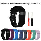 18cm Waterproof Silicone Replacement Watch Strap For Fitbit Charge HR W/Tool S