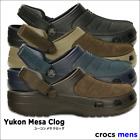 Crocs Men`s Yukon Mesa 3 colours RRP£45