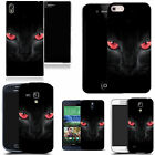 hard durable case cover for iphone & other mobile phones - panther eyes