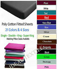Fitted,Flat,Fitted Valance Sheets Percale Quality All Sizes -  Pillow Cases