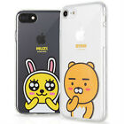 Genuine Kakao Friends Clear Jelly Case Galaxy Note 8 Case 4 Types made in Korea