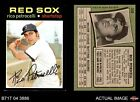 1971 Topps #340 Rico Petrocelli Red Sox EX/MT