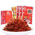 Chinese Delicious Shredded Beef Jerky Hot Pot Spicy Snack Food Free Shipping