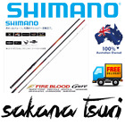 Shimano Fireblood GURE ISO fishing rod