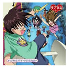 Love Hina Again OST Vol. 2 Music Anime CD Licensed NEW