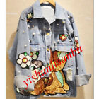 Womens Stand Collar Single Breasted Animal Printing Fashion Denim Jacket Casual